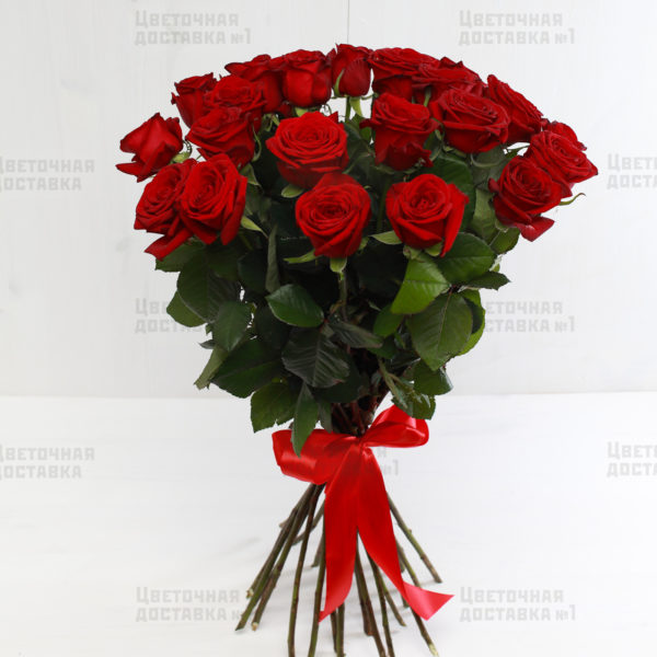 25 красных роз с доставкой недорого